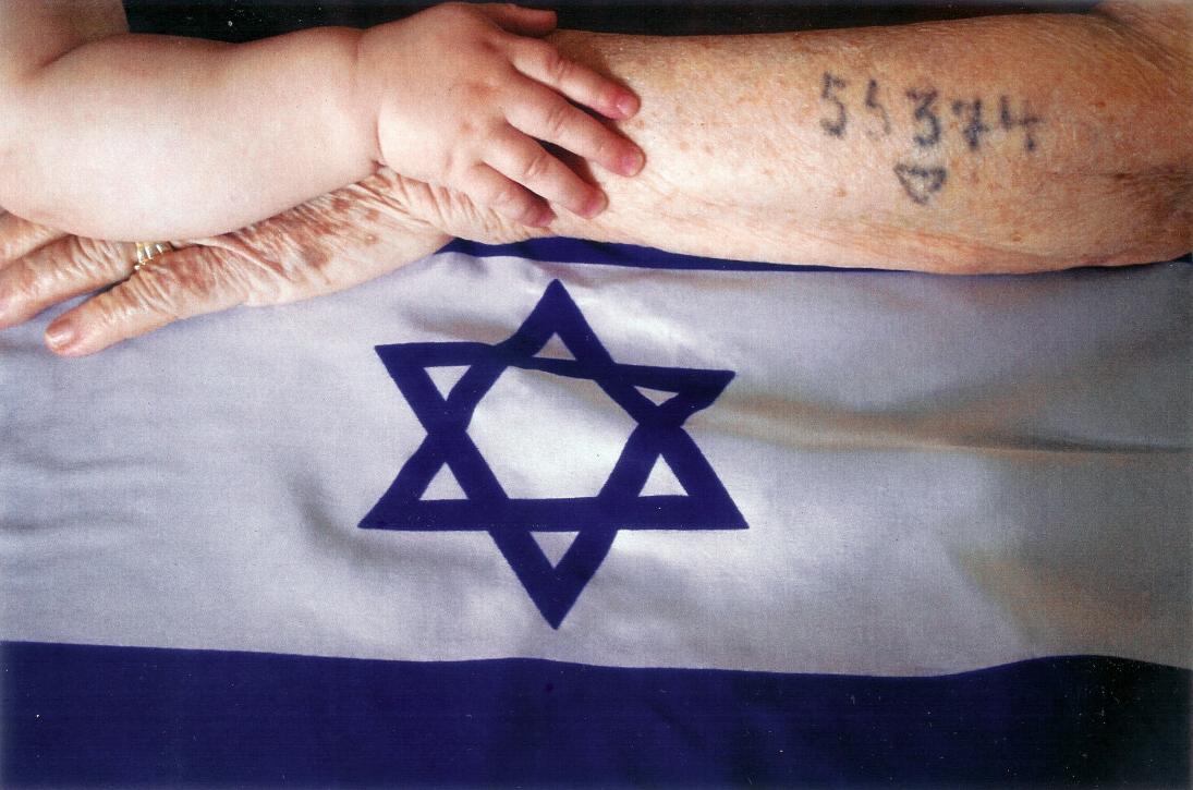Йом а-Шоа — День памяти жертв Холокоста