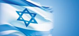 Йом а-Ацмаут — День независимости Израиля