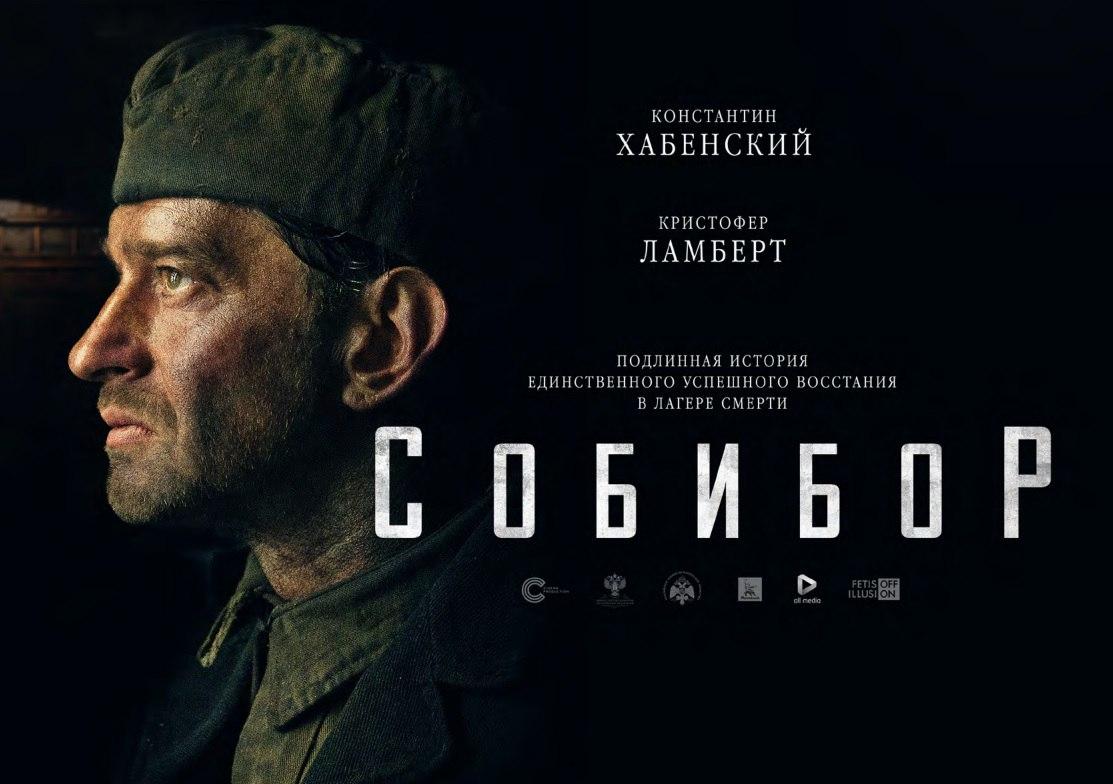 Триумф российского кино